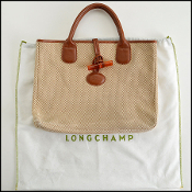 Longchamp Saddle and Beige Tiny Weave Culte Canvas Shopper